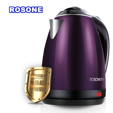2017 new electric kettle stainless steel purple anti-dry electric kettle household