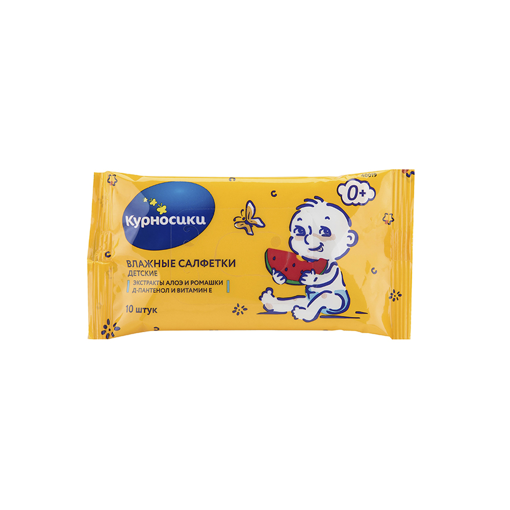 Wet Wipes KURNOSIKI for girls and boys 40019 Wipe Baby Handkerchiefs Children wet wipes mir detstva for girls and boys 40040 wipe baby handkerchiefs children