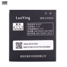 BL197 (2000mAh)Battery for Lenovo A820 S889T S720 A800 A798T MTK6577 MTK6589 mobile phones все цены