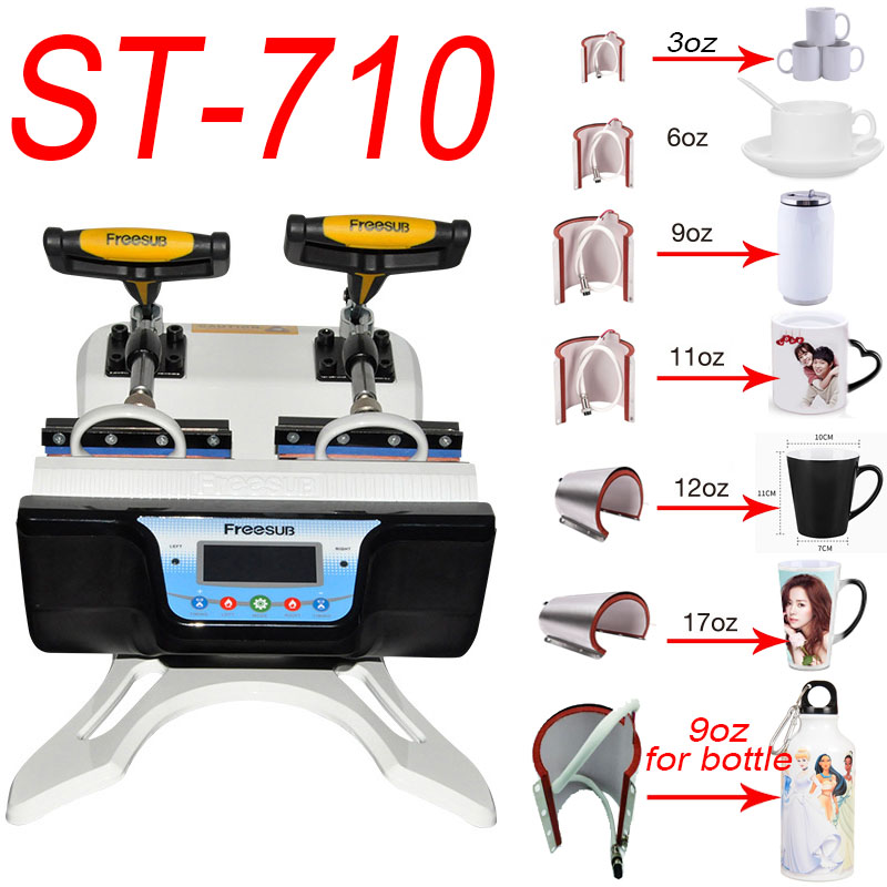 ST-710 7 In 1 Combo Double Station Mug Press Machine Mup Printing Machine Sublimation Printer For 3oz/6oz/9oz/11oz/12oz/17oz Cup