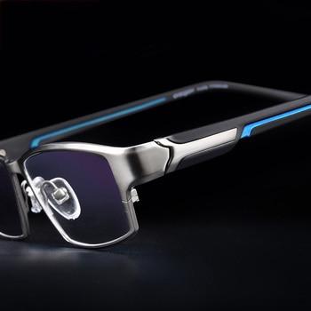e9f0548a15 Chashma marca de calidad superior para hombre gafas de deporte marco gafas  de prescripción montura para hombre
