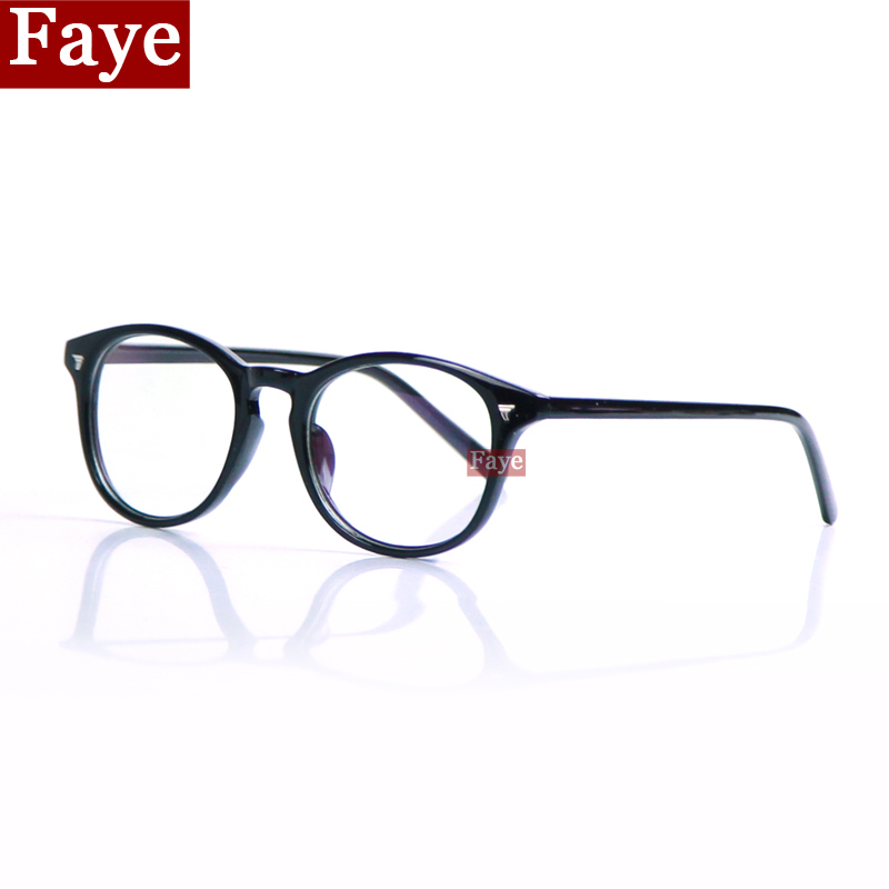 New Vintage fashion eyeglasses Concise Exquisite High eye ...