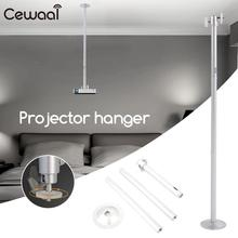 Ceiling Bracket 22CM Durable Office Projector Hanger Silver Digital Camera Projector Mount Wall Support Universal Aluminum