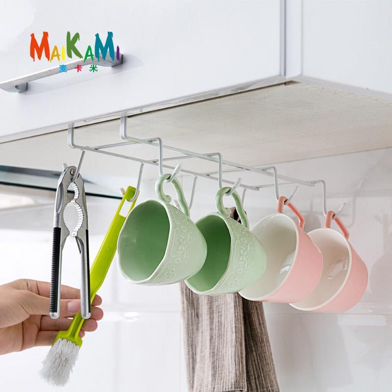 MAIKAMI الحديد متعدد الوظائف خزانة معلقة - التنظيم والتخزين في المنزل