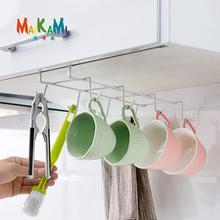 MAIKAMI Iron Multifunctional Cupboard Hanging Hook Shelf Dish Hanger Hook Kitchen Hanger Chest Storage shelf Bathroom Shelves