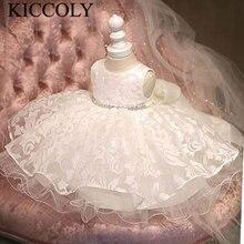 High Quality Baby Girl Dress Glitz Chiffon Baptism Dress for