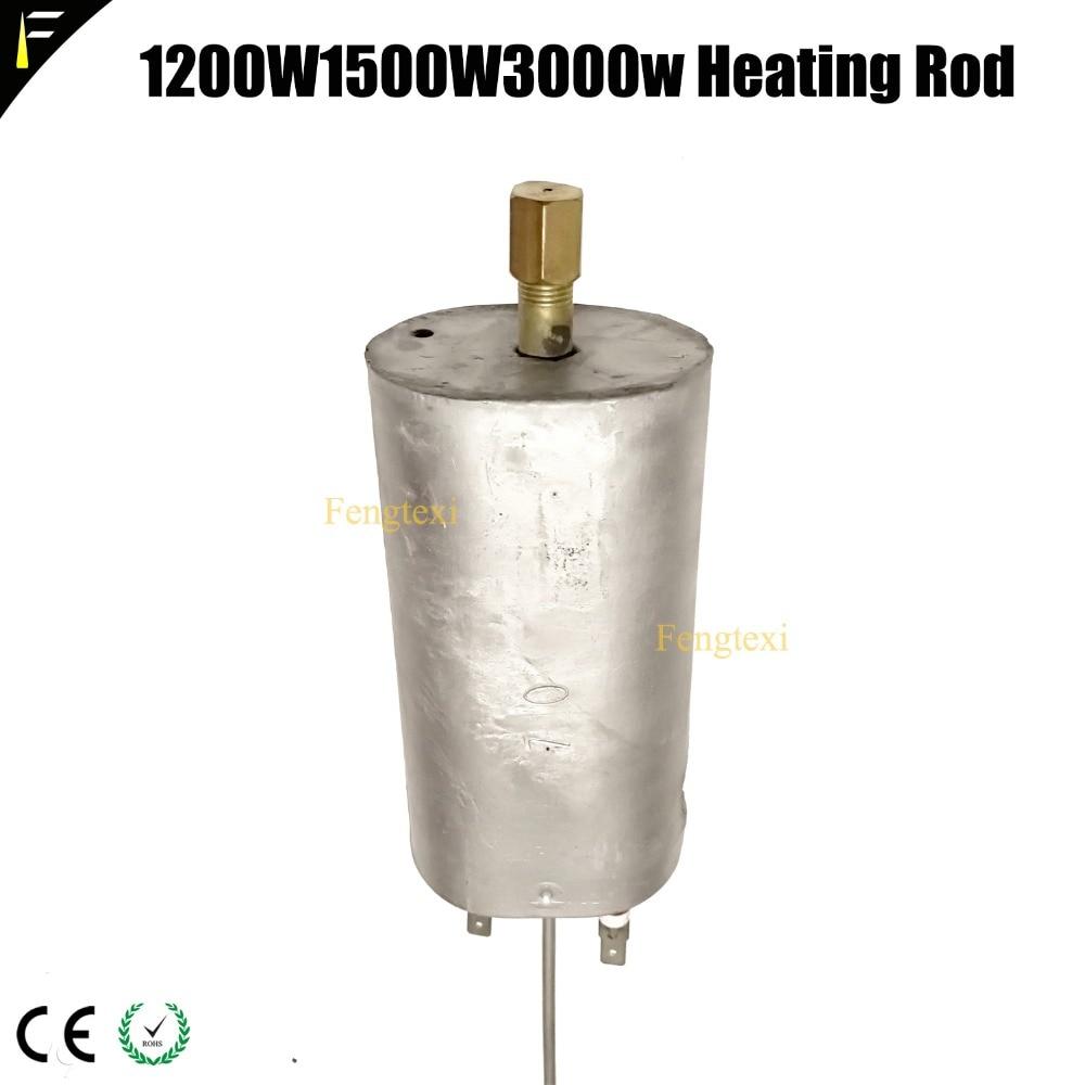 1200W1500W3000w Heating Rod