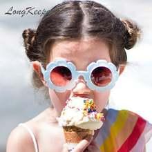 Детские Винтажные Солнцезащитные очки longkeeper детские солнцезащитные