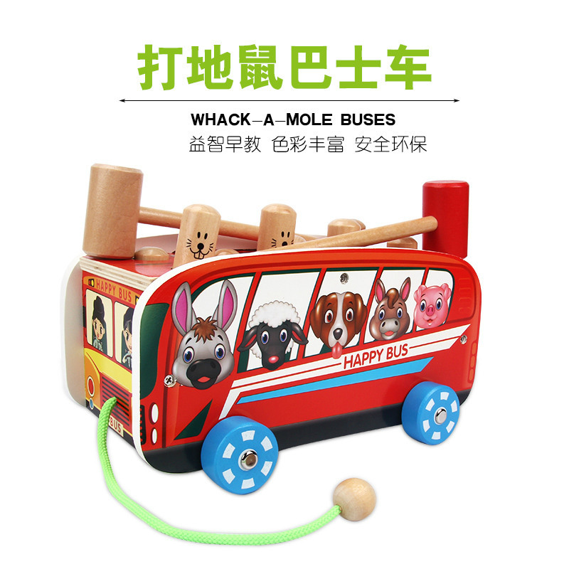 Wooden Blocks early childhood animal cognition hamster bus vehicle blocks Trailer drag infant class beat toys cognition