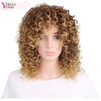 YXCHERISHAIR Synthetic Afro Kinky Curly Wigs Heat Resistant African American Hairstyles for Black Women Mixed Blond Color