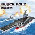 Строительные блоки  совместимые с LegoINGly  для авиационного фрегата  армейское оружие  кирпичи  игрушки