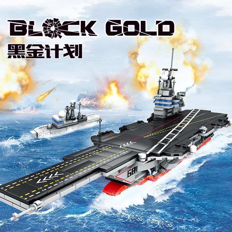 Aircraft Frigate Carrier Building Blocks Compatible LegoINGly Military Army Weapons Bricks Toys