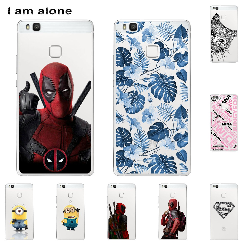 I am alone Phone Cases For Huawei P9 Lite 2016 Solf TPU Colorful Fashion Cute Cool Cellphone Shell For Huawei G9 Lite 5.2 inch
