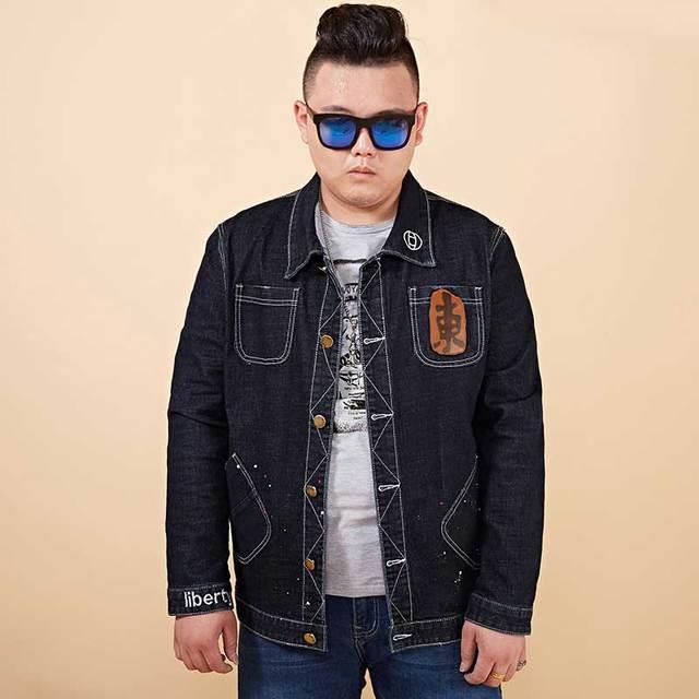 a759210b963 2017 Autumn Plus Size Men s Denim Jacket Oversize Outerwear Trucker Black  Male Jeans Jacket Masculino Large Size M-8XL