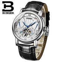 นาฬิกาข้อมือผู้ชายสวิตเซอร์แลนด์ Luxury ยี่ห้อ BINGER ธุรกิจไพลินกันน้ำสายหนังแท้ผู้ชายนาฬิกาข้อมือ