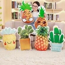 Miaoowa 1pc Simulation Creative Plants Pillow Stuffed Soft Fruits Plush Toys Funny Home Decor Sofa Cushion Cute Birthday Gifts
