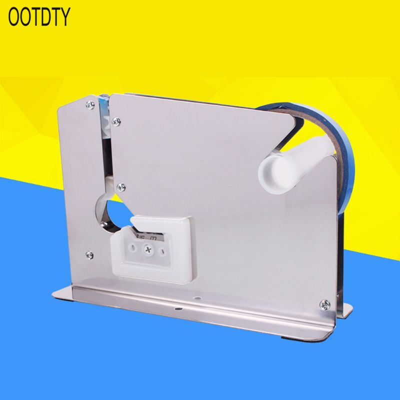 Stainless Steel Supermarket Bag Sealing Machine Food Packaging Fruit Shop Packer Portable Tape Cutter Dispenser