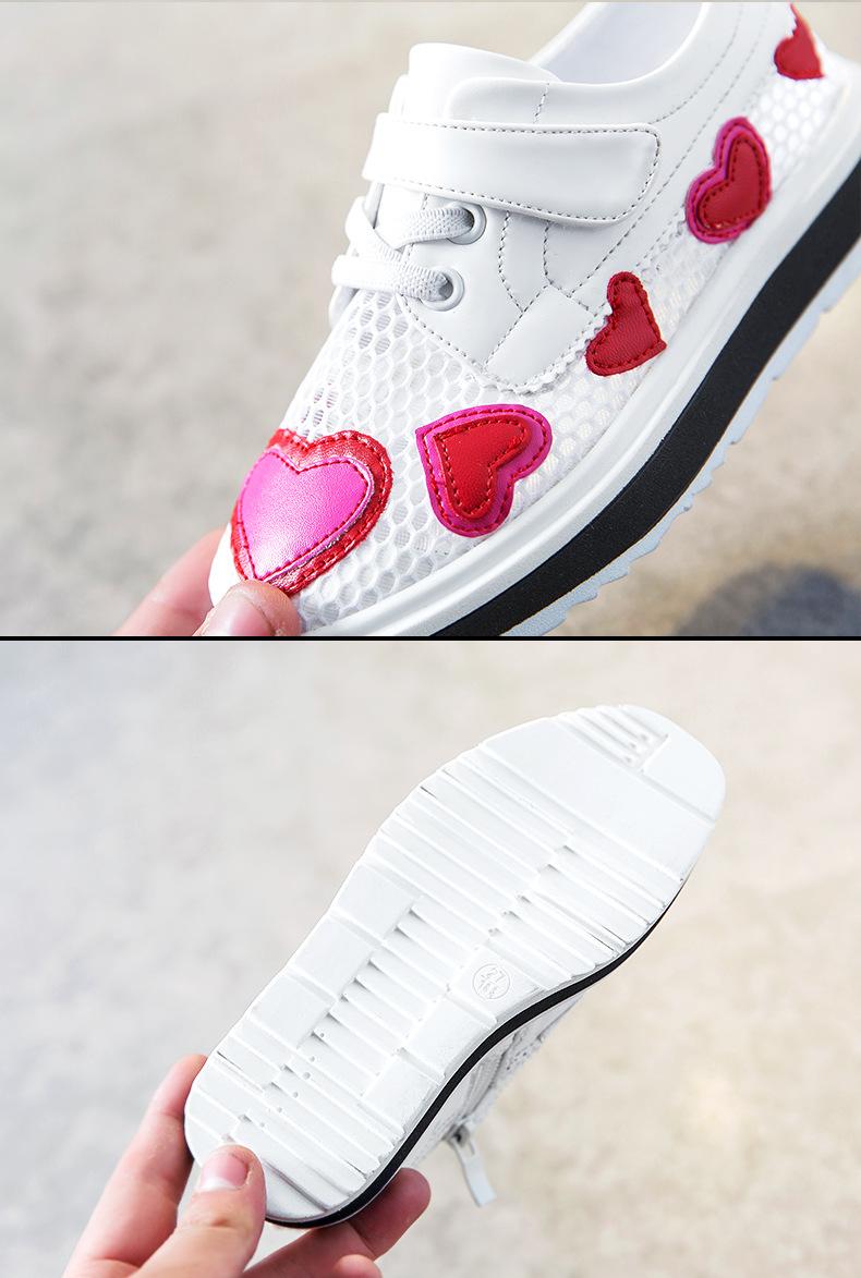 17 Spring girls slip-on love heart shoe for children fashion mesh shoe baby girl brand casual sneaker platform kid sneakers 7