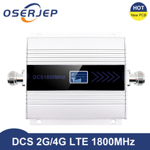 4g Lte 1800 MHZ booster LCD affichage GSM amplificador GSM 2g 4g booster DCS 1800 booster amplificateur de signal de téléphone portable Répéteur