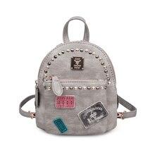 Крутые модные заклепки Мини рюкзаки personlized европейский и американский уличный сумки на плечо милый дикий туристические рюкзаки BP024