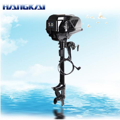 Free shipping Brand New HANGKAI 48V 1200W 5 0 Model Brushless Electric Boat Outboard Motor Output
