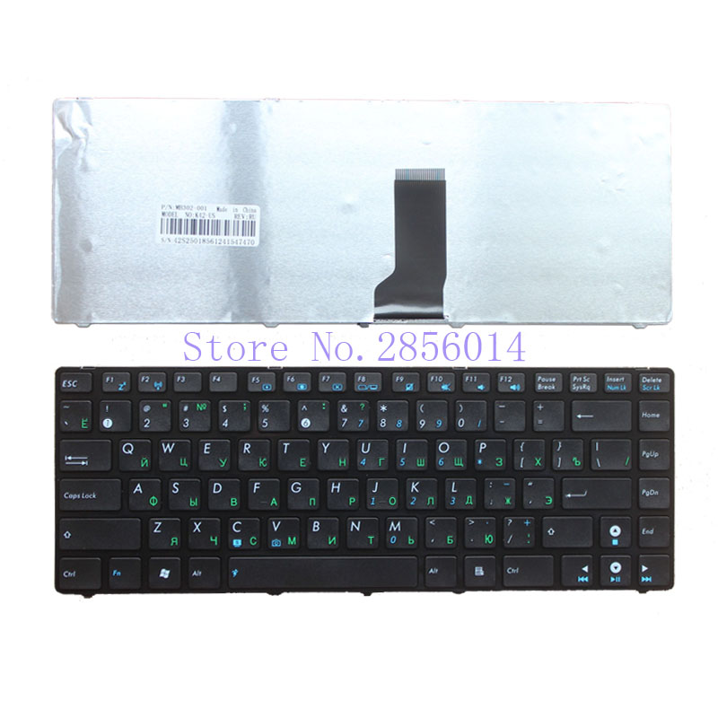 Image 1 - New RU Russian Keyboard For ASUS A44H A44HR A44HY A44L A44LY X44C X44H X44HR Laptop Frame Black-in Replacement Keyboards from Computer & Office on