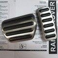 Высокое Качество Ускоритель Тормозная подставка для Ног Педали Колодки Для Range Rover VOGUE/СПОРТ 2013-2016 Стайлинга Автомобилей топливного Газа Педаль Pad