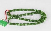 美しいリアルグリーン天然石宝石ライスビーズチェーンネックレス18インチチャーミングリンクネックレス
