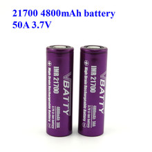 Powerful 21700 battery 4800mah high capacity with 50A discharge rate 3.7V rechargeable wholesale price(1pc)