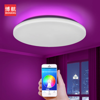 Modern LED Smart Ceiling Light 36W48W, APP Remote Control RGB Dimming Bluetooth Speaker Home Lighting AC85V 265V ceiling lamp