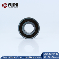 CSK40PP 30 One Way Bearing Clutches 40 80 30mm 1 PC With Keyway CSK6208PP FreeWheel Clutch