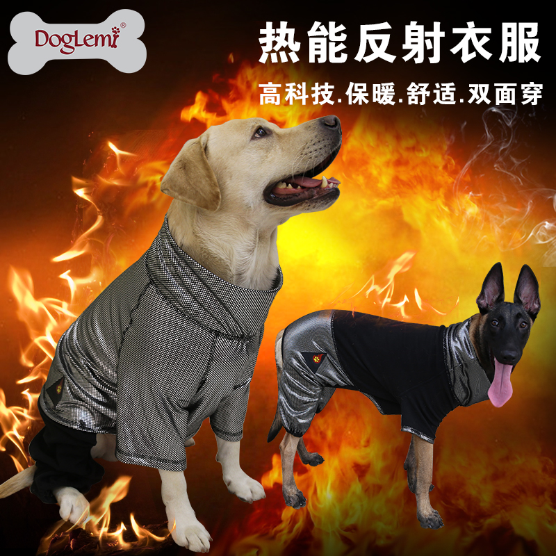 LARGE GIANT dog puppy THERMAL REVERSIBLE  jacket coat jumpsuit clothes fleece