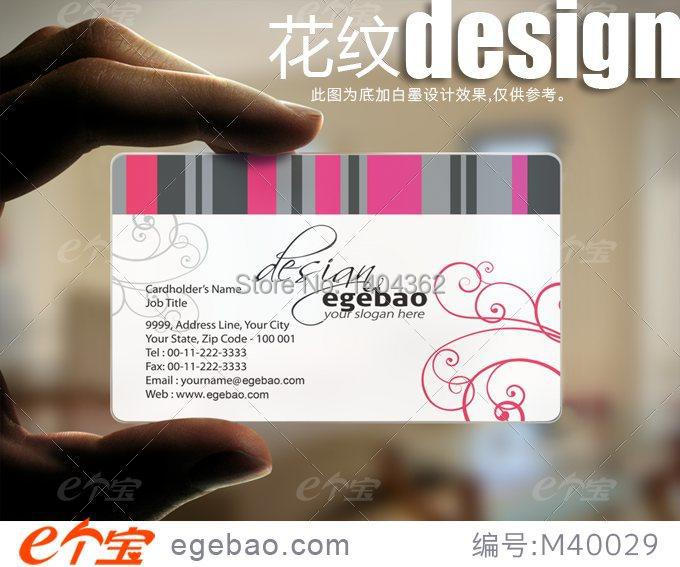 Eco-friendly plastic PVC Custom exquisite business cards visit card printing transparent PVC Business Card  printing  NO.2060