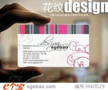 Eco-friendly plastic PVC Custom exquisite business cards visit card printing transparent PVC Business Card  printing  NO.2060
