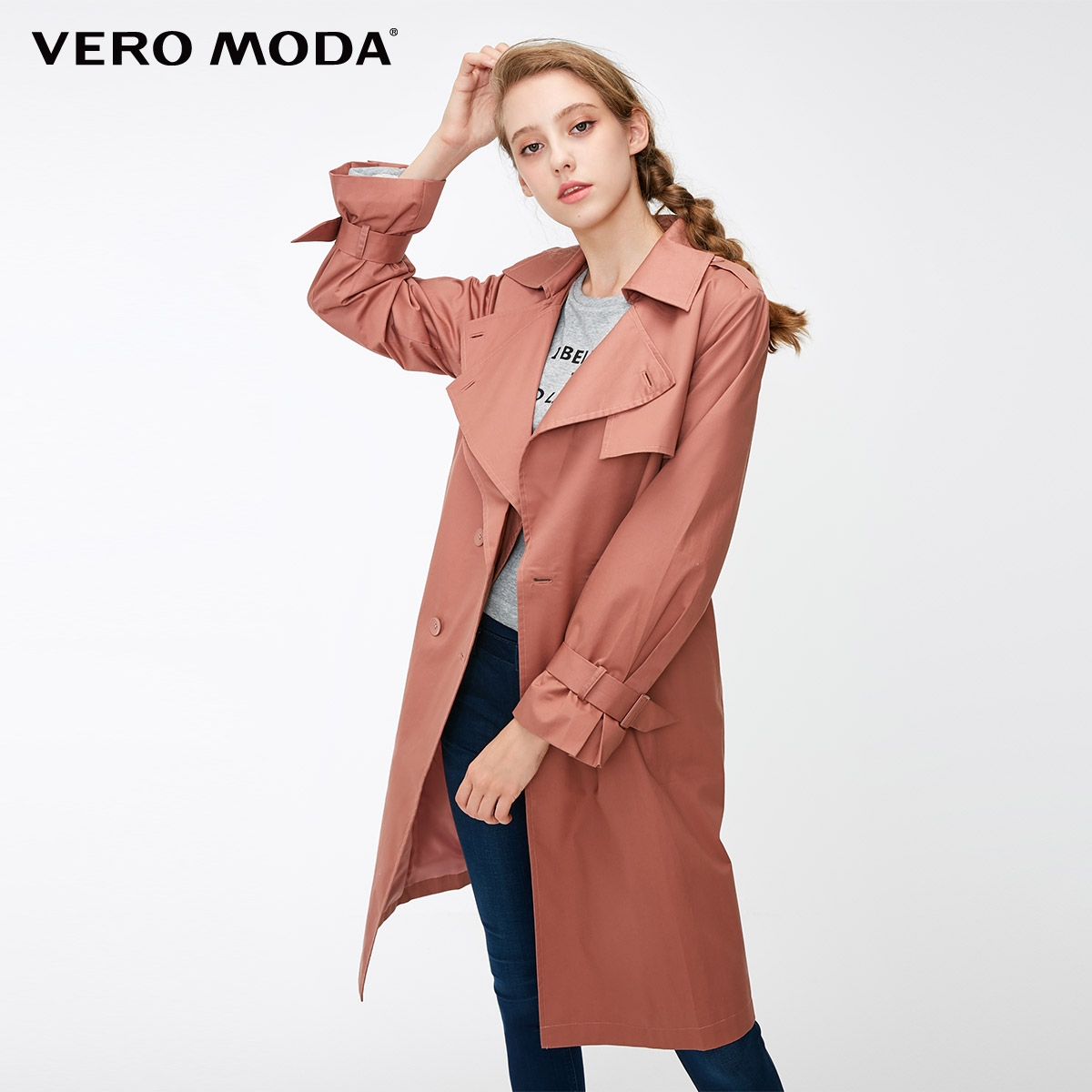 Vero Moda Women's Straight Fit Two-tiered Lapel Minimalist Trench Coat | 318321536 title=