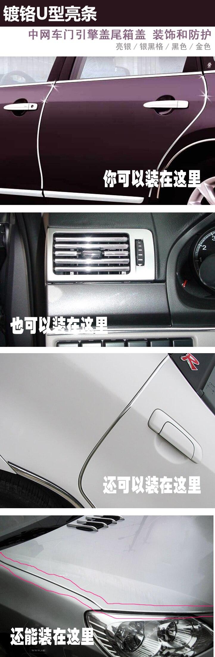 u-образный DIY Автомобильный интерьер кондиционер декоративная полоска для вентиляционного отверстия вентиляционная решетка декоративная хромированная полоска автомобильные аксессуары
