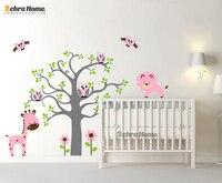 Baykuş Ağacı Şubesi Ve Geyik Aslan Karikatür Sevimli Duvar Sticker Çıkartması Duvar Kağıdı Modern Sanat Vinil Çocuk Bebek Odası Dekorasyon