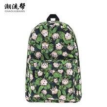 CHAOLIUBANG European Style Women Backpack Monkey Printing School Backpacks for Teenage Girls Boys Green Travel Daypack Mochila