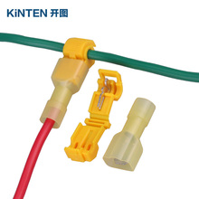 90pcs=45set Wire Cable Connectors Terminals Crimp Scotch Lock Quick Splice Electrical Car Audio 22-10AWG Kit Tool Set