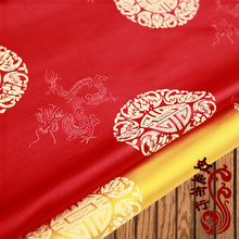 d24ee6a2a7 Chinesische drachen rot/gelb satin seide brokat stoff tuch für DIY tasche  COSPLAY/Kimono