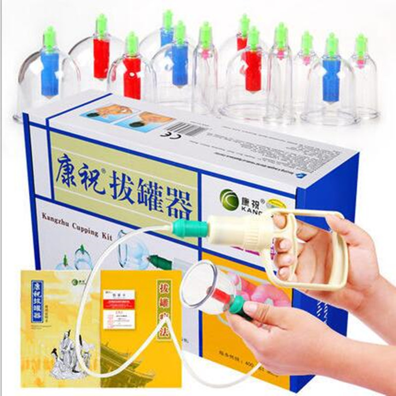 12 pcs kangzhu massage Vacuum cupping set thicker magnetic aspirating cupping cans acupuncture massage suction cup