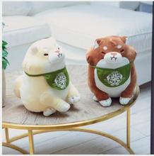 WYZHY Down cotton angry Shiba Inu doll plush toy Pillow to send friends gift ornaments 40cm
