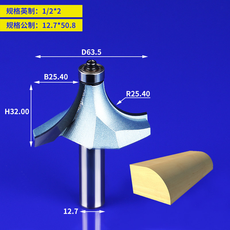 1pcs 1/2 SHK Cutting Radius Woodworking Tool Corner Round-Over Router Bit with bearing1/2*2 Tools for Woodworking 1pcs 6mm shk up