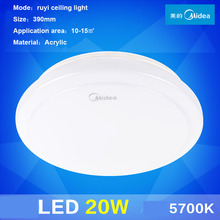 Lustres De Sala Painted Aluminum 2016 Hot Sale Lighting Ceiling Lights 20w 220v Led Lamp Display