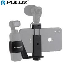 PULUZ מתכת טלפון מהדק הר + הרחבת קבוע Stand סוגר לdji אוסמו כיס כף יד אביזרי Gimbal