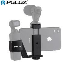 Support de pince de téléphone en métal PULUZ + support de support fixe dexpansion pour accessoires de cardan de poche DJI OSMO