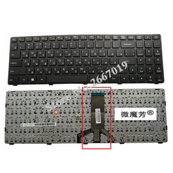 RU czarny nowy dla Lenovo 100-15 100-15IBY 100-15IBD 300-15 B50-10 B50-50 rosyjskiej klawiaturze laptopa