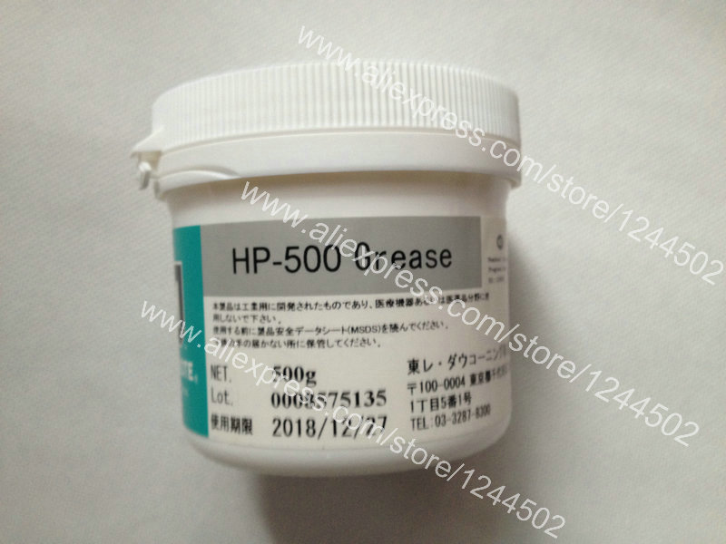 Free shipping 500g grease G500 for HP high speed fuser film sleeve