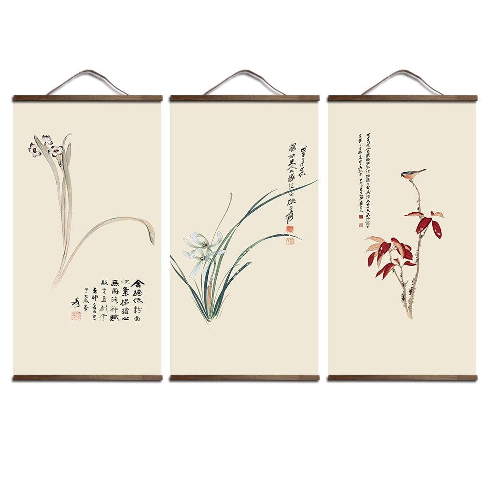 Tableau plante style chinois 6 Toile de plantes vertes paysage de style chinois Peinture d corative magasin chambre coucher salon art