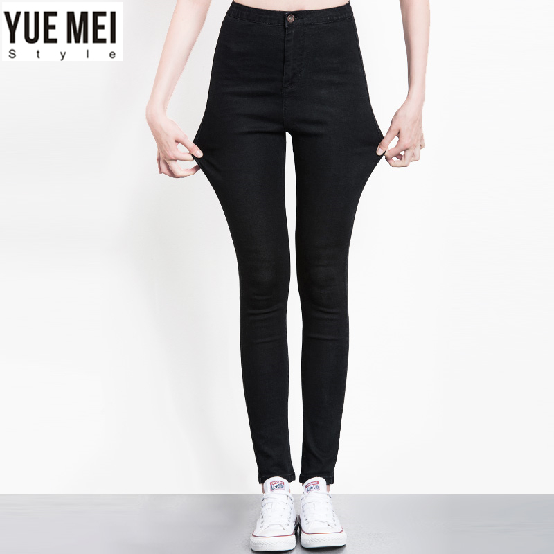 YueMei Style 2016 women jeans Plus Size Stretch Skinny   high waist  Trousers for woman   6XL